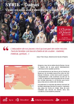 Syrie- école Al Riyaha